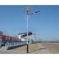 湖南衡阳太阳能路灯配置参数 路灯价格报价高杆灯庭院灯浩峰照明