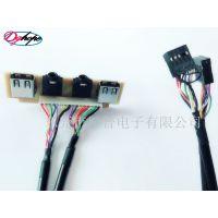 厚普定制双USB2.0机箱面板线 广东实力厂家