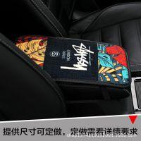 潮牌棉麻汽车扶手箱垫夏季车载用品中央扶手垫通用型一件代发
