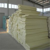 南通通州区聚苯乙烯泡沫板 地暖专用xps挤塑板 厂家直销免费寄样