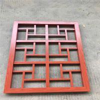 南阳方管焊接铝窗花幕墙 复合铝窗花厂家直销