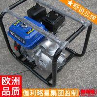 小型汽油机抽水泵 2寸汽油抽水泵 汽油水泵厂 汉