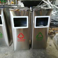 青蓝热销方形丽格双桶 商场分类果皮箱 售楼处果壳箱 款式、颜色均可按需定制