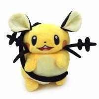 宠物小精灵神奇宝贝咚咚鼠毛绒公仔电仓鼠无线鼠玩具娃娃布偶礼物