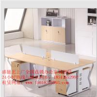 郑州办公桌销售职员桌销售屏风工位销售