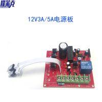 东莞厂家研发生产耀莱克品牌12V电源板 多功能电源板 7位接线端子