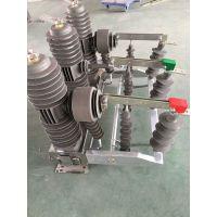 ZW32-12/630真空断路器、高压真空开关—厂家销售