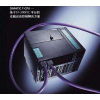 销售西门子 6ES75921BM000XA0模块