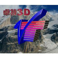 直销加工定制3D立体圆点光栅板 UV喷绘背景墙/装饰画/3D天花艺术板