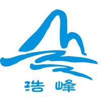 湖南浩峰照明工程有限公司