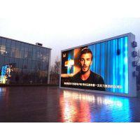 p10户外LED电子广告屏批发厂家报价一平米多少钱