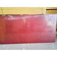 供应优质建筑竹模板,竹胶板,