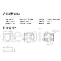 2427RGB灯珠内置驱动IC现货供应全彩LED数码微型通讯MINI灯珠6805