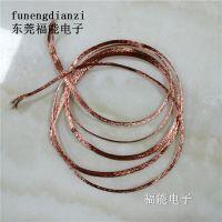 优质超细丝铜编织线扁平编织铜线2-5平方铜编织线价格详情