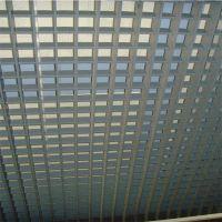钢格栅板吊顶 机场吊顶 装饰用钢格栅吊顶