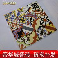 中式古典瓷砖300*300花砖客厅涂鸦仿古砖背景墙瓷砖酒吧瓷砖