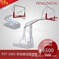 厂家直销 室内比赛专用 高档手动液压篮球架 配钢化篮板头牌护套