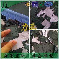 定制青稞纸垫片 红钢纸板垫圈 电池面垫 进口快巴纸 复膜青稞纸