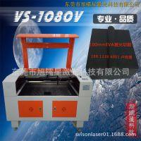 厂家供应大功率130W泡沫 海绵 EVA 包装制品激光切割机