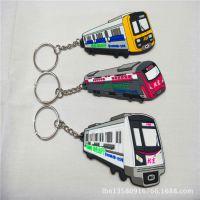 地铁出行钥匙扣 韩国创意可爱钥匙挂件 环保PVC滴胶软胶钥匙吊饰