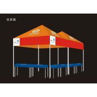 四脚加固折叠帐篷定做-遮阳避雨广告帐篷-印字
