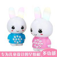 迷你小白兔早教机音乐玩具 智能多功能故事机  婴幼儿益智玩具