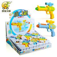 创发小Q枪迷你小枪电动声光音乐儿童玩具婴幼儿益智声音灯光玩具