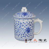 会议茶杯专业定制 景德镇茶杯厂家