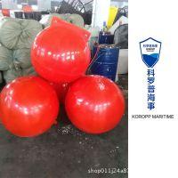上饶大口径疏浚海洋观测浮球 管道浮球 大浮力浮球