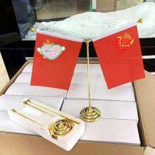 党旗国旗摆件西安国庆节小红旗办公室桌旗会议室装饰办公桌旗子