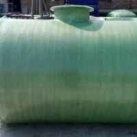现货供应玻璃钢化粪池 隔油池 酸碱罐储水池 玻璃钢缠绕化粪池