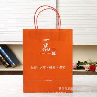 工厂生产可加logo手提纸袋定制创意礼品食品包装购物袋