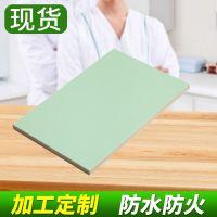 高硬绿色环保装饰材料汉纳克板 9*1220*2440防火防水零甲醛防火板