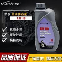车泰 CT-2C024自动波箱油DⅢ(H)合成 自动变速箱油波箱油 自动传动液