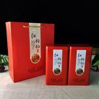 厂家直销野生黑枸杞红枸杞包装盒一斤半斤装铁罐包装袋礼盒