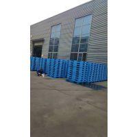 攀枝花仁和区蔬菜配送箱带盖塑料箱生产厂家 PP塑料周转箩