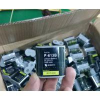 P-613B单点注油器专用电池|CR-P2 Lithium易力润加脂器专用电池