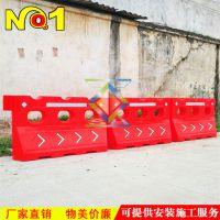 优质水马护栏 滚塑水马 1500*800 红色防撞护栏 广东广州深圳