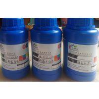 供应郓邦高透明CAB预分散颜料色浆