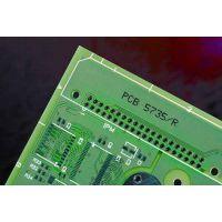 中山市天威喷码电子元件打码机电器开关白墨喷码机数码产品喷码机
