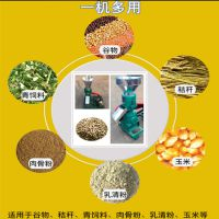 养殖专用鸡饲料颗粒机 小型家禽颗粒饲料机价格