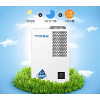 家用壁挂速热式60L一体空气能热水器