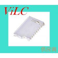 SD卡座 短体SD卡槽-金异性内存卡槽 铜壳 LCP米黄胶