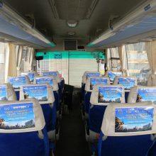 客车广告头套定做皮革客车座椅套大巴车座椅头套厂家