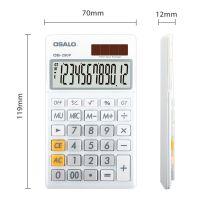 迷你口袋便携超薄计算器OSALO奥斯欧真太阳能双电源12位数高清显示屏