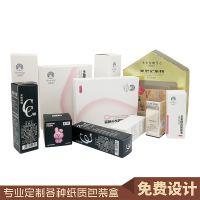 厂家面膜盒定做 化妆品包装盒折叠彩盒定制 印刷白卡纸盒免费设计