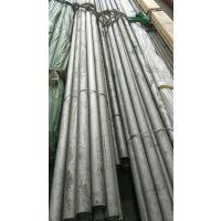 TP304/TP316L不锈钢焊管货源充足 随时可以安排发货