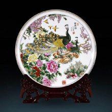 客厅家居博古架中式坐盘摆件 陶瓷挂盘装饰盘子尺寸多款订做