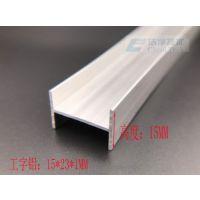 泰安净化工程中必备净化铝材工字铝