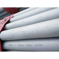 出售ASTM SA213/TP310S不锈钢圆管 S31603不锈钢焊 管